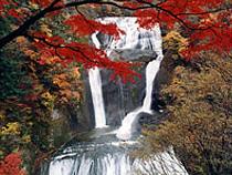 袋田の滝(紅葉10月下旬~11月 ...