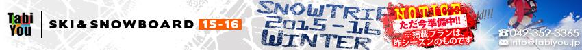 SKI��SNOWBOARD 2014�`2015
